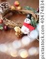 聖誕節期 聖誕時節 聖誕節 40474834