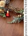 聖誕節期 聖誕時節 聖誕節 40474849