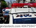 patrol car, police car, squad car 40475047