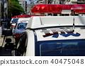 patrol car, police car, squad car 40475048