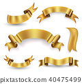 Gold ribbon 40475499