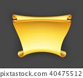 Gold ribbon banner 40475512