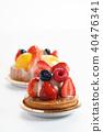fruit tarts 40476341