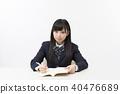 女学生西装外套 40476689