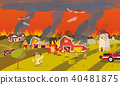 Firefighters Extinguish Farm. Concept Forest Fire. 40481875