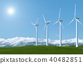Wind turbines on a green grass field  40482851