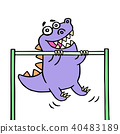 Dino stretches up on the horizontal bar. Vector 40483189
