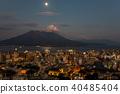 櫻島市區的鹿兒島夜景 40485404