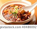 麻婆豆腐中餐 40486092