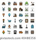 Agriculture icon 40486356