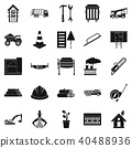 Sturdy house icons set, simple style 40488936