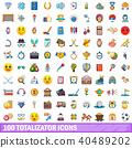 totalizator, icons, set 40489202