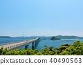 Yamaguchi ken Blue Sky Kakushima Ohashi 40490563