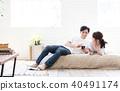 年輕夫婦(智能手機) 40491174