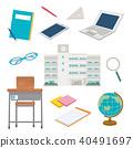 圖標 Icon 學校 40491697