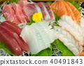 生魚片 刺身 海鮮 40491843