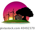 A Lakeside View with Windmill 40492370