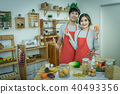 Happy Asian Lover or couple cooking in happiness action in the kitchen room at the modern house, Couple and life style concept. 40493356