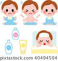 嬰兒 寶寶 寶貝 40494504
