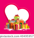 present box gift 40495957
