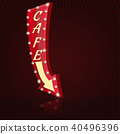 Retro neon sign for cafe. Glowing cafe sign 40496396