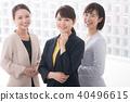 微笑的女商人3人20多歲30多歲 40496615