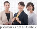 微笑的女商人3人20多歲30多歲 40496617