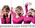 Face woman portrait 40497838