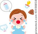 嬰兒 寶寶 寶貝 40498858