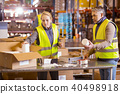 packing package uniform 40498918