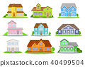 Flat vector set of colorful houses with green meadow, bushes and trees. Cozy residential cottages 40499504