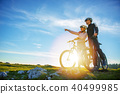 bike, couple, mountain 40499985
