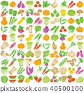 vegetables vegetable icon 40500100