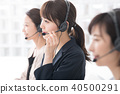 Three women at call center operator 40500291