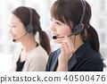 呼叫中心運營商的兩名婦女 40500476