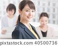 微笑的女商人日本婦女 40500736