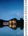Taichung Park 40502108