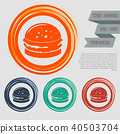 Burger, sandwich, hamburger icon on the red, blue, 40503704