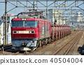 전기기관차, 탈것, 차량 40504004