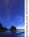 뉴질랜드 비 하 해변의 밤하늘 40504408