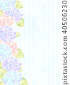 수국, 자양화, 꽃 40506230