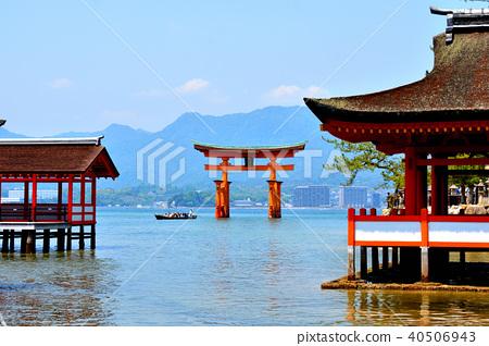 嚴島神社 40506943