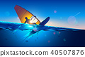 Windsurfing. Young man on wind surfing board flying at waves and touching water surface. Windsurfer 40507876