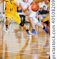 Basketball game 40508209