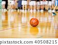 농구 경기 장소 40508215
