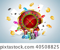 Vector illustration on a casino theme with roulette wheel, poker cards and playing chips on white 40508825