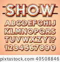 Light Bulb Alphabet with bright red frame and shadow on red backgrond. Glowing retro vector font 40508846