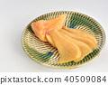 Ina特产Hanakabu咸菜 40509084
