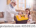 盒子 箱子 专业 40509195