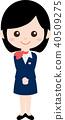인물 직업 유니폼 (여성) 가이드 40509275